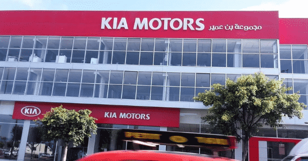 Recrutement Kia Motors 19 Postes Recrutement Maroc Offre Emploi