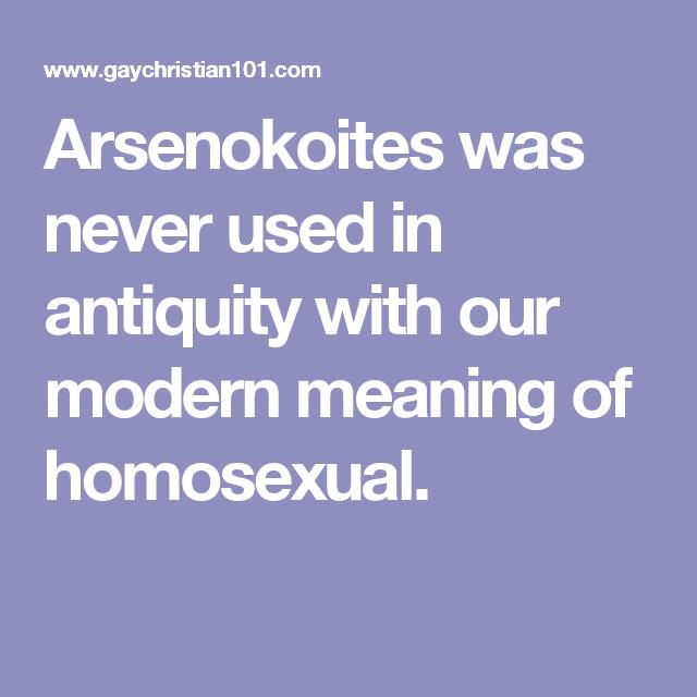 Homosexual meaning in greek