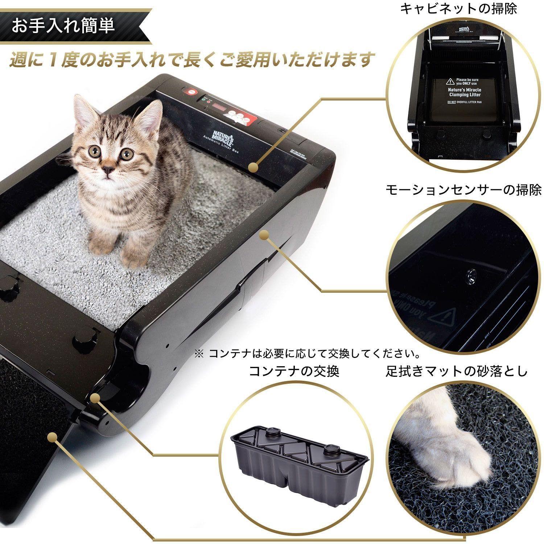 トイレ 自動 猫 猫のトイレを自動で清掃してくれる優れもの!キャットロボットを紹介!