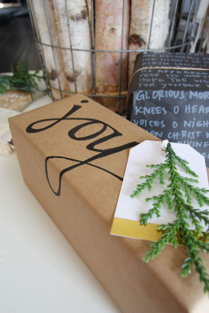 DIY Personalized Wrapping Paper   - 'tis the season -