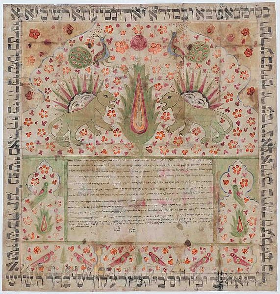 Illustrated Ketubah  Isfahan   Even Though This Is A