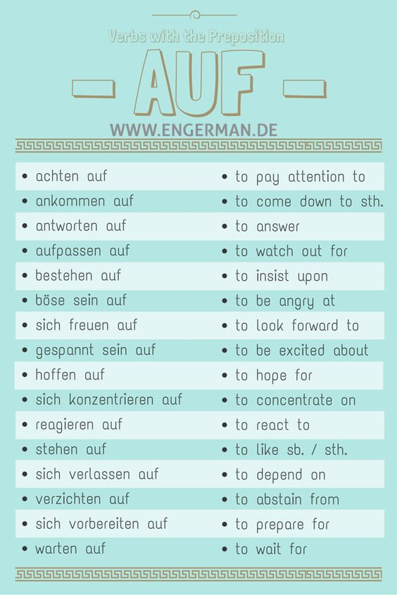 www.engerman.de | German Vocabulary Trainer | German ...