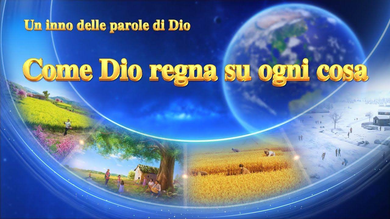 canzoni cristiane evangeliche da