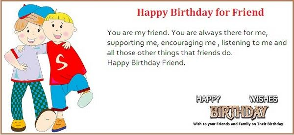 Birthday Wishes For Best Friend In English Happy Birthday Friend Funny Happy Birthday Wishes Happy Birthday Female Friend