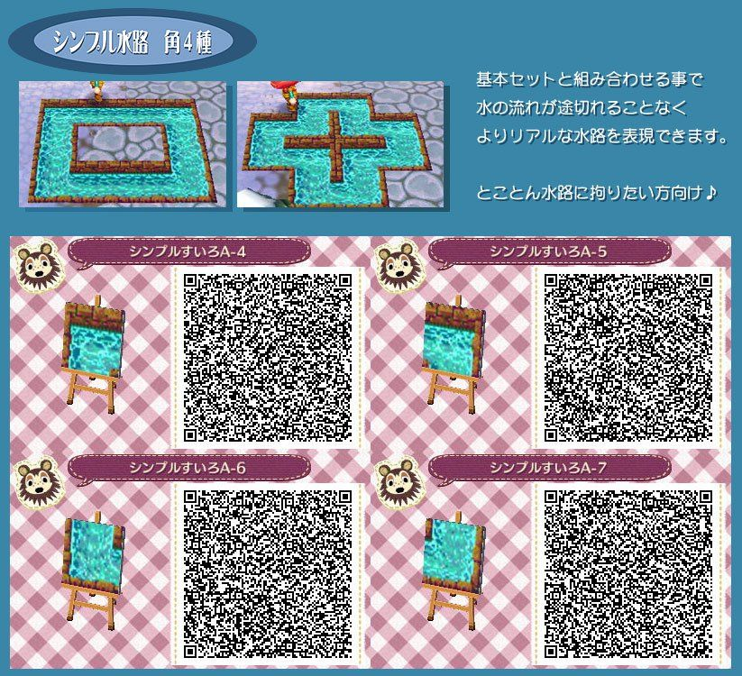 Animal Crossing New Leaf Water Qr Code Animal Crossing Animal