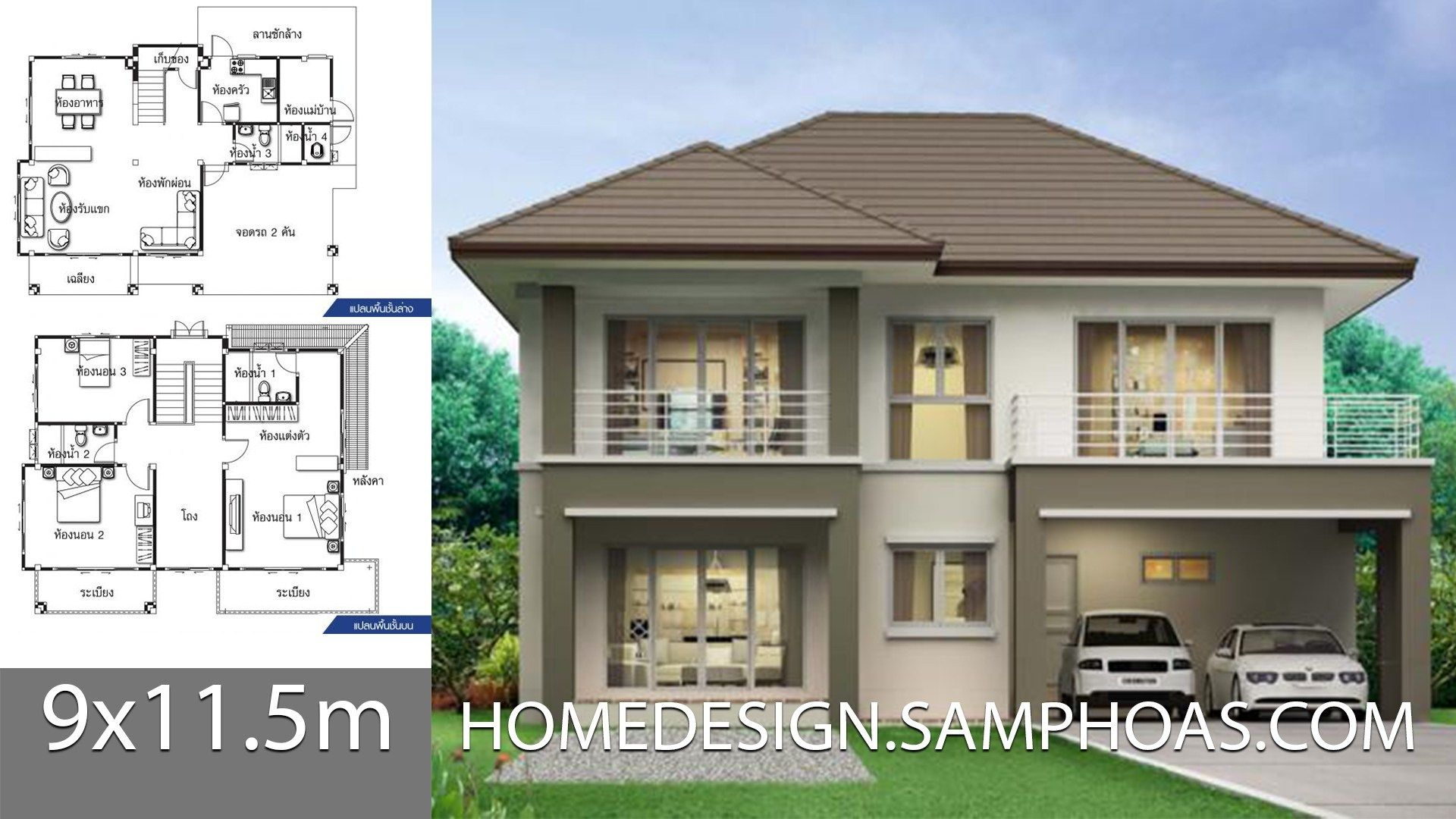 House Design Ideas 9 11 5m With 3 Bedrooms Bungalow Style House Plans House Design Small House Design