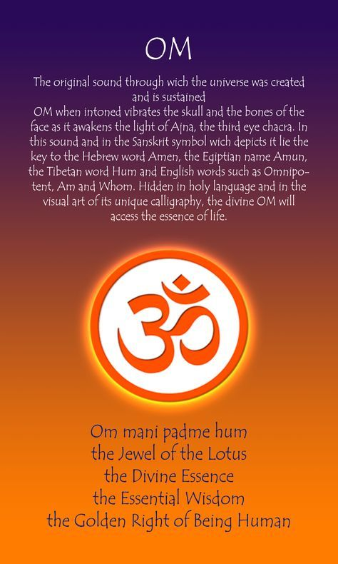 Omnipresence 3 The Quiet Woman Pinterest Yoga Chakras And