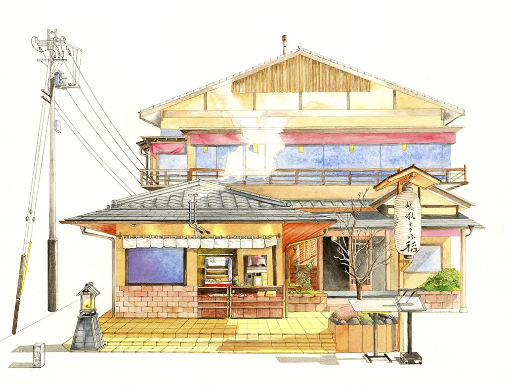 Restaurant At Arashiyama Kyoto 画像あり お店 イラスト 建物