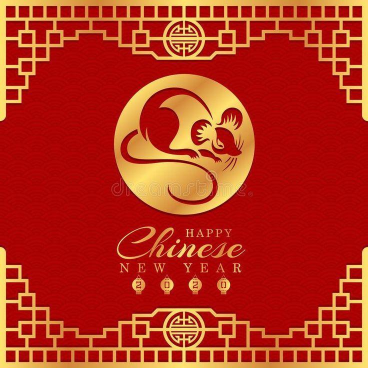 Frohes neues Jahr 2020 Karte mit Gold Ratte chinesisches
