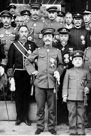 大正天皇実録 | 大正期の日本 | Pinterest | Japan and History