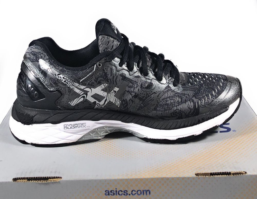 Sneakers, Athletic shoes