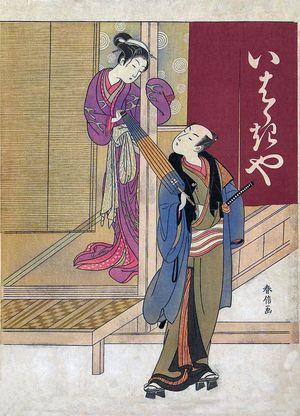 江戸のイケメンが大集合 初の 美男子 浮世絵展が開催 naver まとめ japan art art asian art