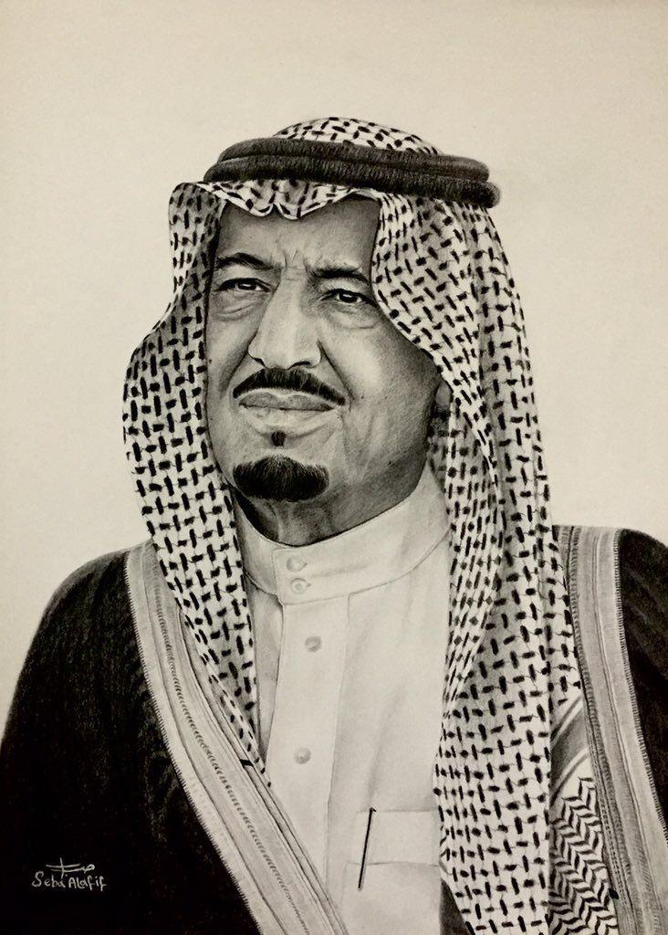 نتيجة بحث الصور عن رسمه للملك سلمان Drawings Newsboy King
