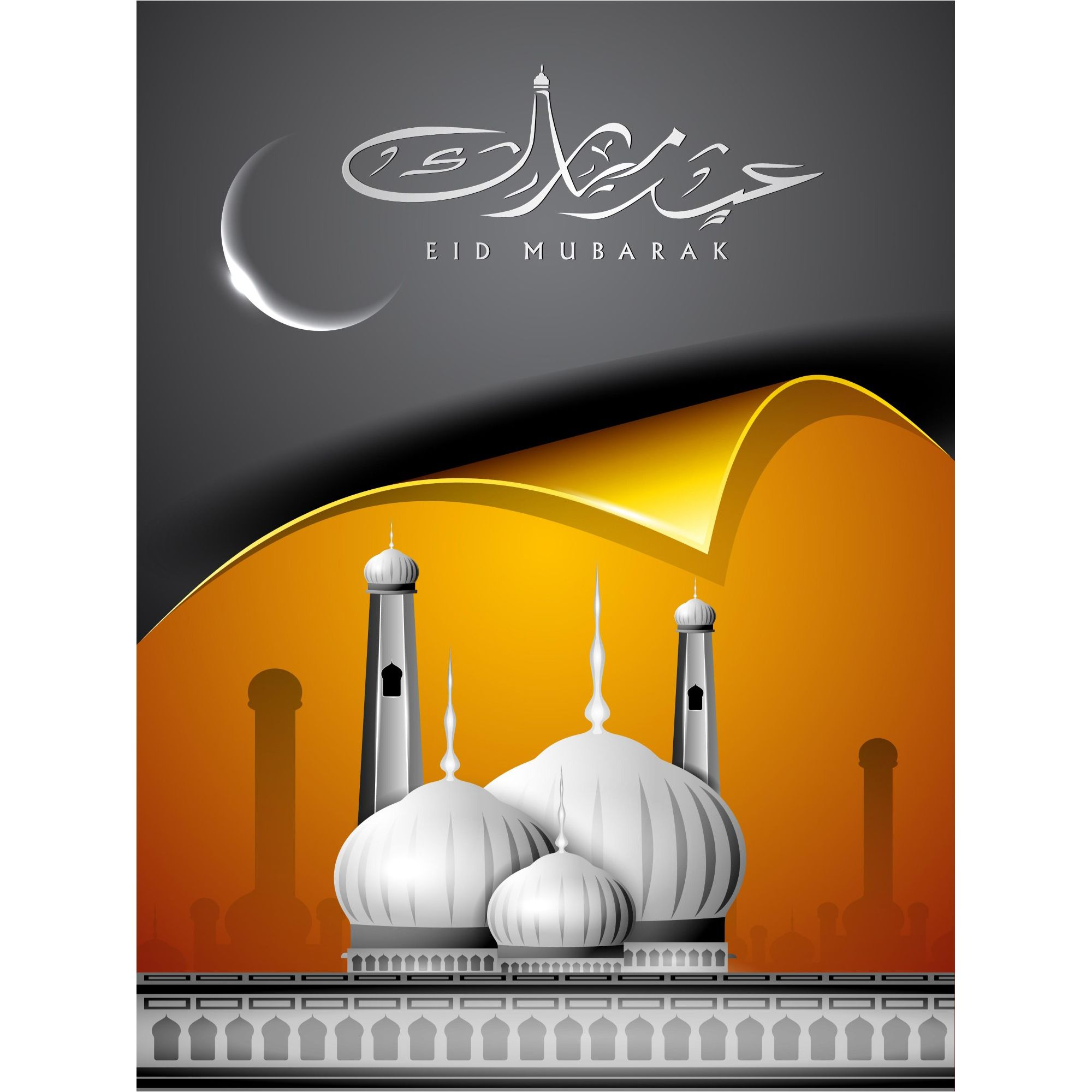 Best 200 Free Eid Mubarak Vector Greeting Card Background Eid
