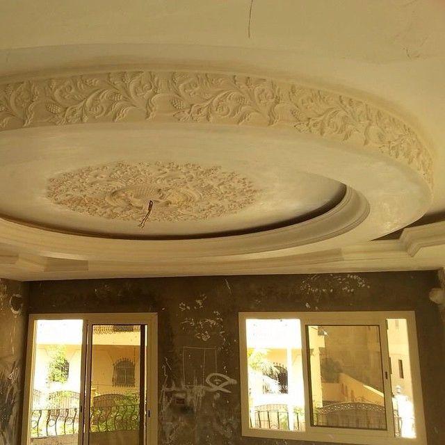 مؤسسة الفارس للديكورات الجبسيه نقوم بتنفيذ التصاميم المختلفة نسعد بتواصلكم تصميم تصميم جبس تنفيذ ديكورا Gypsum Ceiling Design Ceiling Design Ceiling Decor