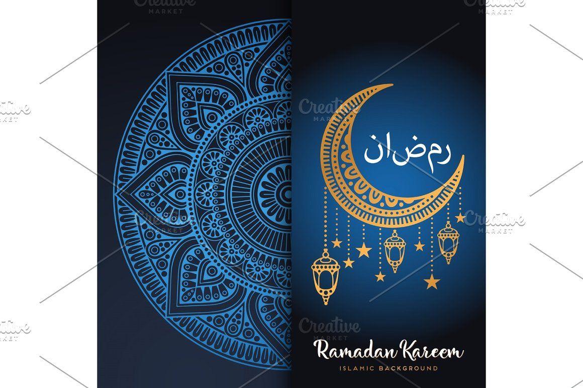 Month Ramadan Greeting Card With Arabic Calligraphy Ramadan Kareem Ramadan Greetings Ramadan Kareem Ramadan