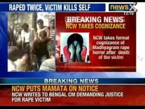 NCW writes to Bengal Chief Minister demanding justice for rape victim - NewsX