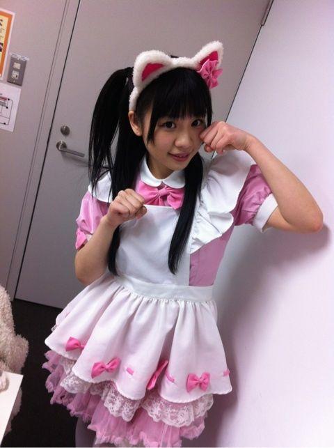 Boni Chan S Kawaii Tumblr Maid Outfit Maid Cosplay Cute Fashion