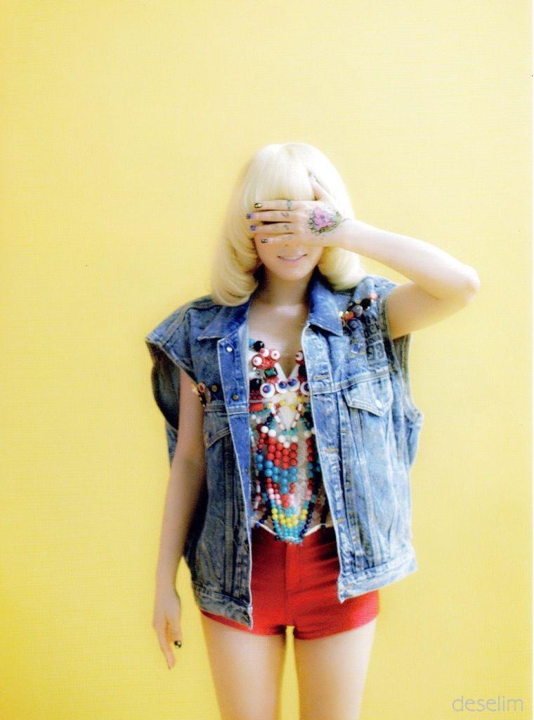 #Taeyeon ♥