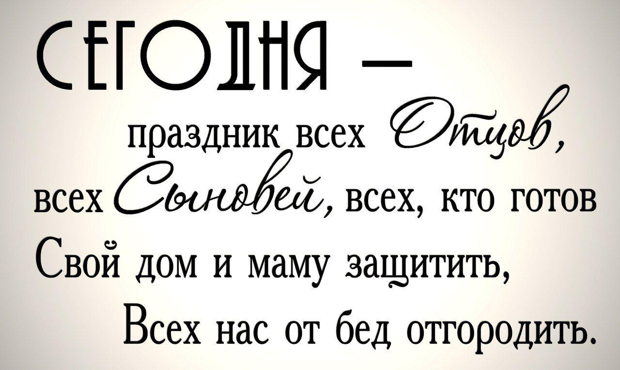 Надписи папе на открытку, благовещения богородицы