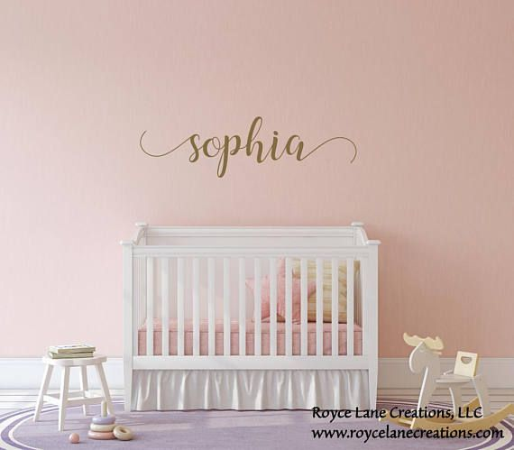 Baby Name Nursery Decal S Gold Decor Wall Art