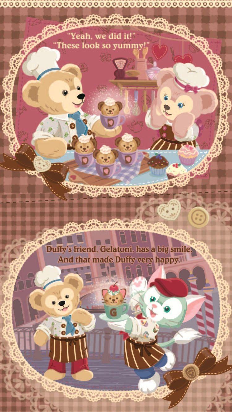 ダッフィー Duffy 02 Iphone壁紙 ただひたすらiphoneの壁紙が集まるサイト Wallpaper Iphone Disney Disney Phone Wallpaper Duffy The Disney Bear