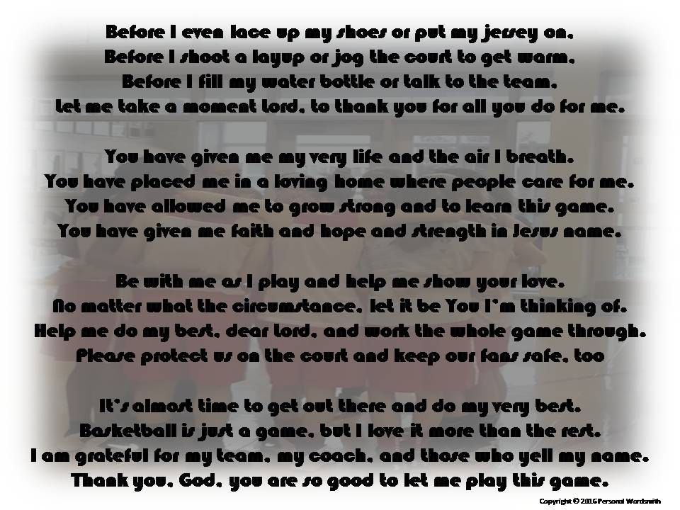 poem about basketball player