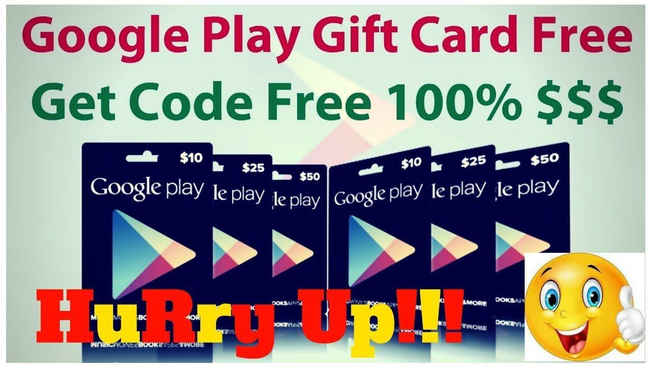 New methodfree google play gift cardsfree google play