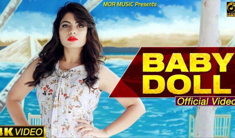 Baby Doll [ Official Video ] Anu Kadyan | New Haryanvi DJ Song 2019