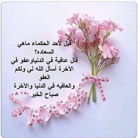 Instagram Islamic Wallpaper Islamic Quotes Wallpaper Islamic