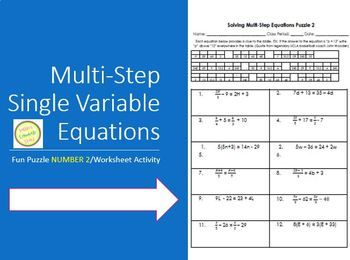 Equations - Solving Multi-Step Equations Puzzle 2 Differentiated ...
