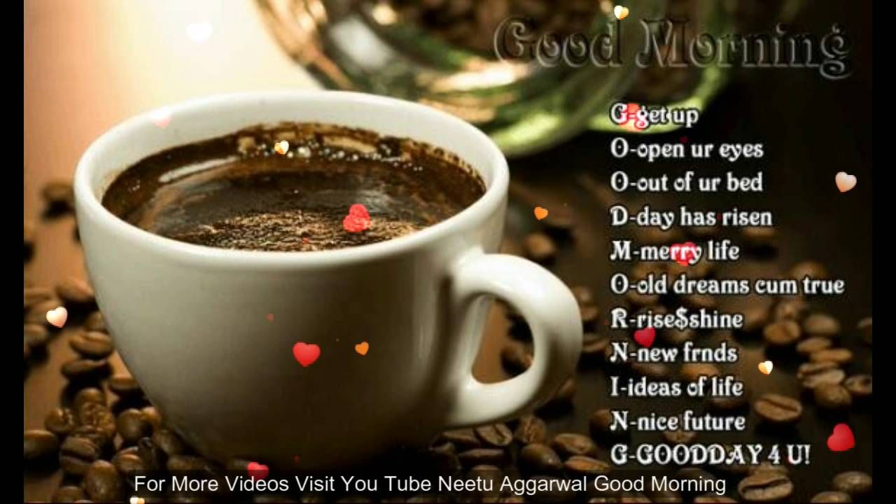 Exceptional Good Morning Wishes,Greetings,Sms,Sayings,Quotes,E Card,