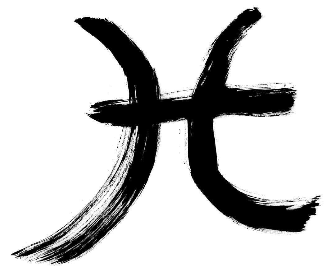 Pisces symbol google search astronomia pinterest pisces pisces symbol google search buycottarizona