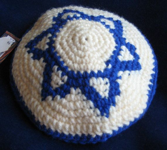 Star of David Yarmulke Crochet Pattern - PDF File Digital Delivery ...