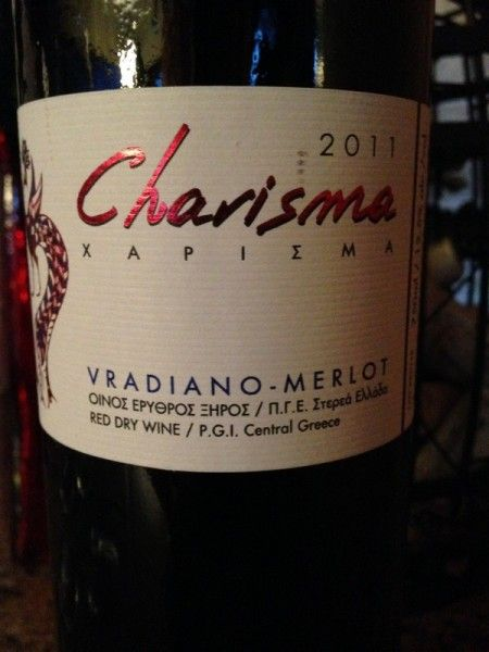 Wine and Dine: Avantis Charisma Red 2011 and Spanakopita - http://www.grape-experiences.com/2015/02/wine-dine-avantis-charisma-red-2011-spanakopita/
