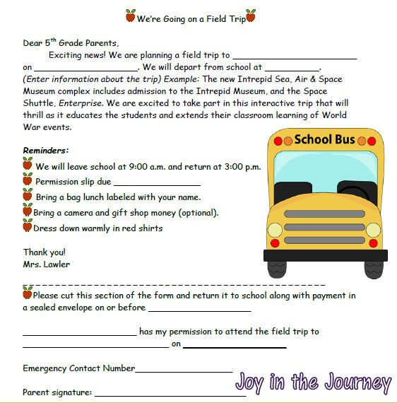 Tricks of the Trade Linky Field Trips – Permission Slip Template