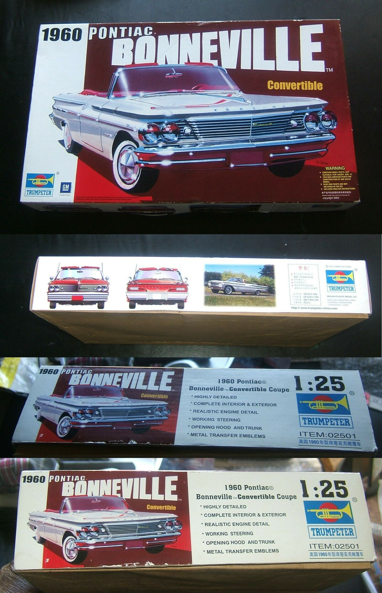 Promo 2592: 1960 Pontiac Bonneville Convertible Coupe Model Car Kit
