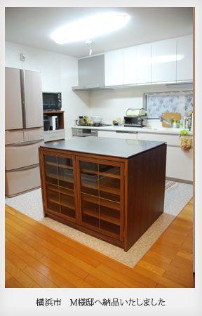 両面づかいのアイランド型作業台 食器棚 カウンター オーダー家具