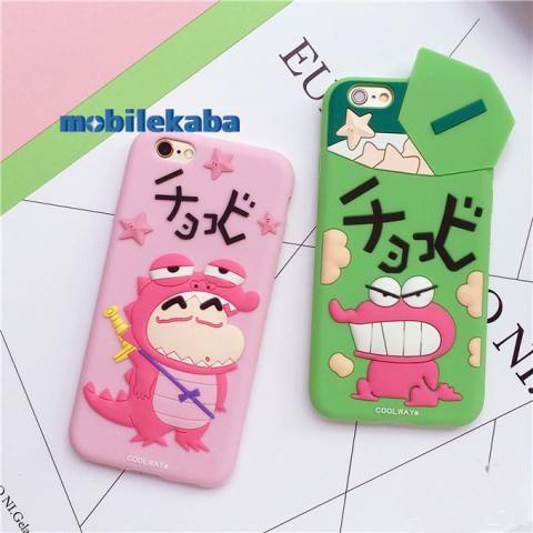 クレヨンしんちゃんのグッズiPhone7/8ケース。面白くて超滑稽なチョコビの