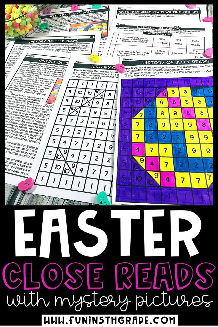 Easter Reading Comprehension Easter Activities Close