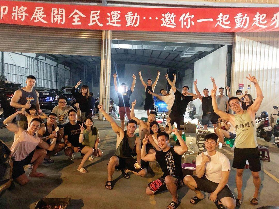 我的中秋♪(´ε` )  期待新的健身房~  #fitness #fitnessgirl #fitnesslife #taiwan #taichung #fitlife #f...