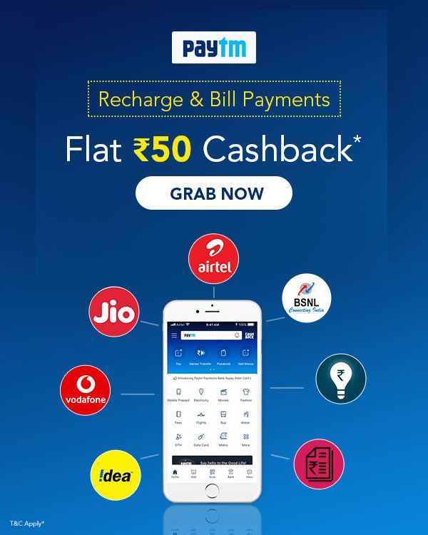 paytm bill payment coupon today