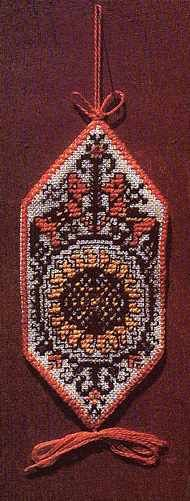 Arts Gallery/ embroidery from the concentration camps. From the book Invincible Spirit.