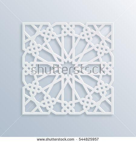 Vector muslim mosaic persian motif mosque decoration element islamic geometric pattern elegant white oriental ornament traditional arabic art 3d mandala for brochures invitations greeting card vector muslim stopboris Gallery