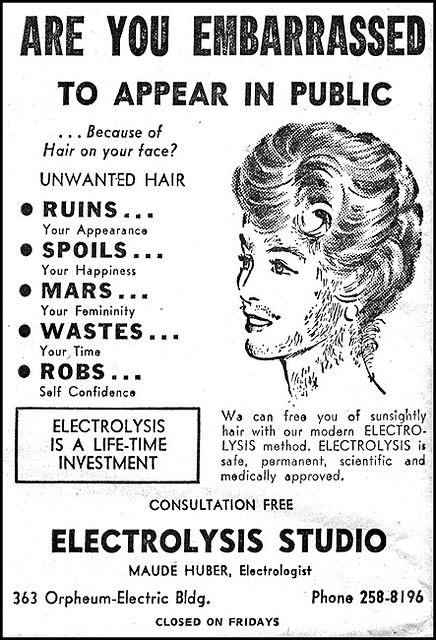 Are You Embarrassed Funny Vintage Ads Vintage Advertisements Old Ads