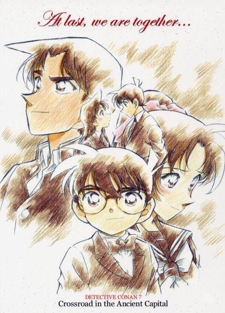 Gosho Aoyama, TMS Entertainment, Detective Conan, Kazuha Toyama, Ran Mouri