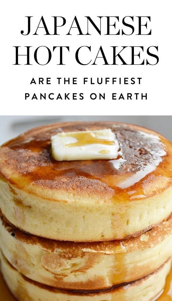 Photo of Japanese Hotcakes Are the Fluffiest Pancakes on Earth (and You Can Make Them)