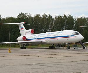Russia To Conduct Observation Flights Over Canada And Us Russia Russian Plane Spy Plane