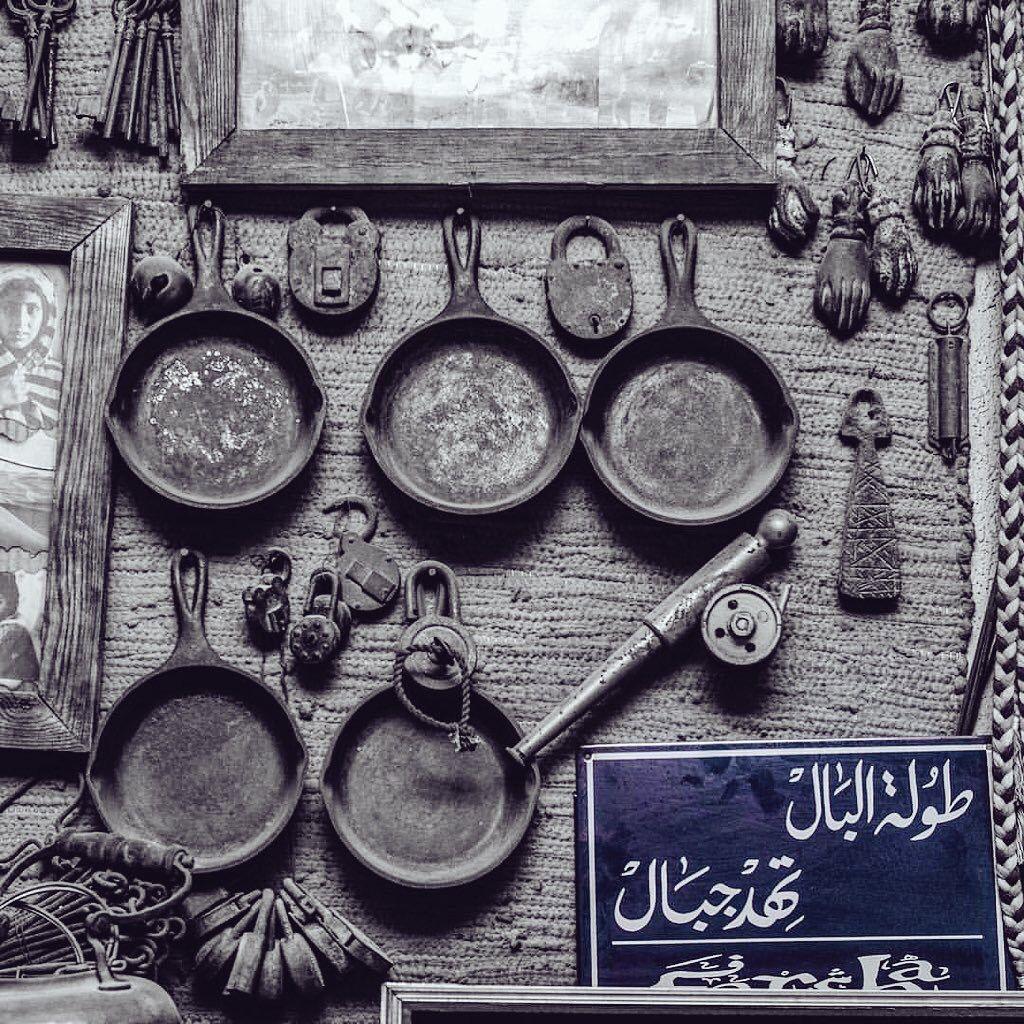 تهد جبال Proverbs Quotes Massage Quotes Funny Arabic Quotes