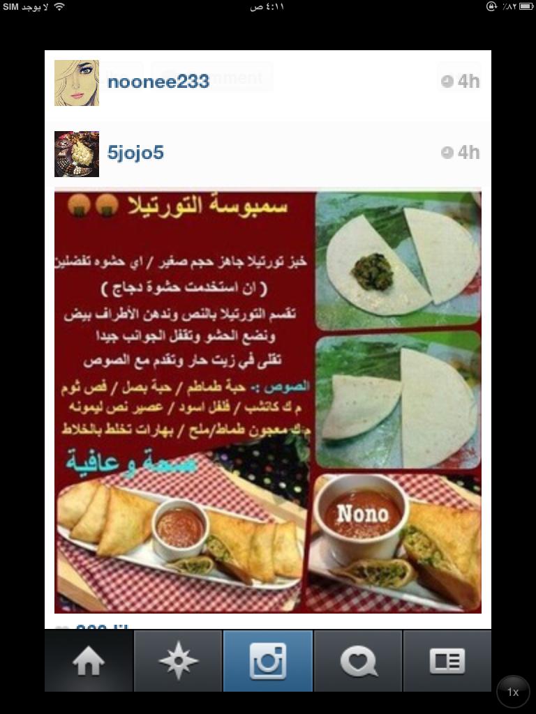 Pin By Hana On معجنات سندوتشات Food Breakfast